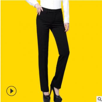 长裤修身职业裤女工装正装银行工作裤黑色西裤西装裤上班男女款夏