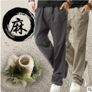 男式休闲裤2016秋季男装亚麻运动裤大码棉麻裤子男士长裤直筒裤