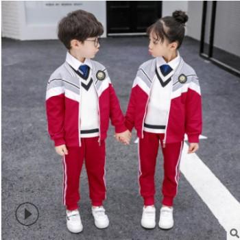 校服套装小学生运动校服新款幼儿园园服秋款男女童班服厂家批发