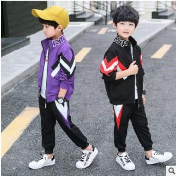 儿童装男童秋装套装2019新款中大童男孩春秋季洋气三件套韩版潮衣
