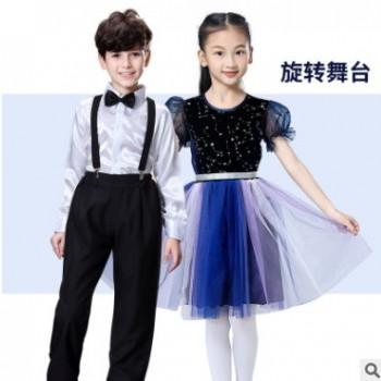 新款六一儿童演出服男女大合唱团服装小学生朗诵演出服儿童合唱服