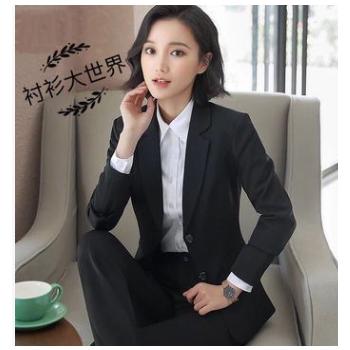 时尚套装女职业2019新款长袖职业女套装西服定做工装女式工作服