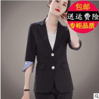 职业装女装2019新款时尚气质中袖长款职业装工作服正装