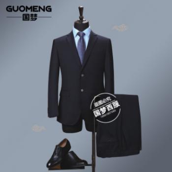 藏青色西服套装男士商务修身西装伴郎服韩版职业正装结婚礼服