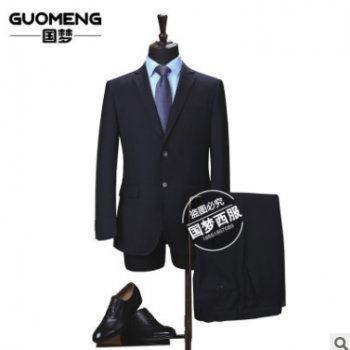 大学生西服套装男士商务西装修身职业正装 新郎结婚礼服订做