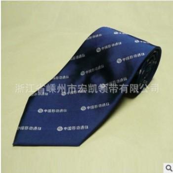 厂家直销男士制服领带 商务领带 多款真丝领带 正装印花领带批发