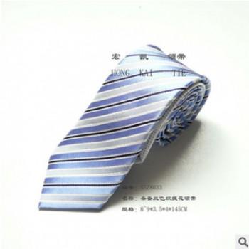 热销新款时尚桑蚕丝领带 桑蚕丝色织提花领带 工作条纹精致男领带