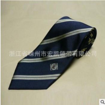 推荐定制高档男士商务职业装领带 商务正装礼品领带批发 质量保证