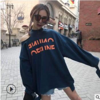 贞麒麟2018春季新款韩版女装露肩卫衣字母破洞长袖女上衣一件代发