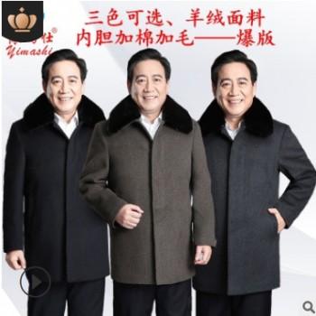 批发新款冬季厚款男士半大羊绒尼克服水貂毛领内胆加厚保暖男外套