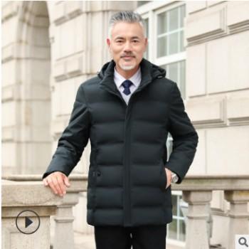 2019新款中年男士羽绒棉服冬季棉衣男装棉袄加厚外套男中长款批发