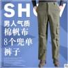 厂家直销红一纵队纯棉帆布耐磨超多袋裤汽修电工专用多兜直筒裤