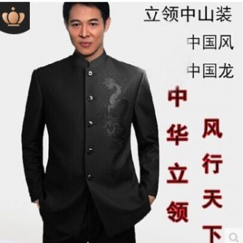 中华立领黑色西服套装绣龙中山装男士工作职业正装结婚伴郎礼服