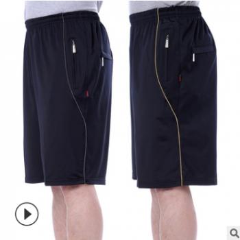 夏季薄款中老年人男装男士短裤五分速干裤子裤衩运动裤休闲裤