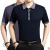 中老年装纯色珠地棉短袖T恤汗衫新款男夏装翻领体恤男士休闲半袖