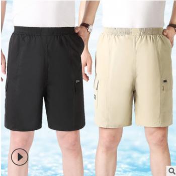 中老年男装沙滩裤五分男士纯色多口袋工装短裤工地工人干活休闲裤