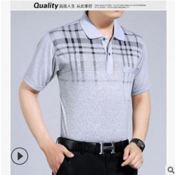 中年男士短袖t恤翻领宽松薄款爸爸装夏装中老年人男装半袖体恤衫