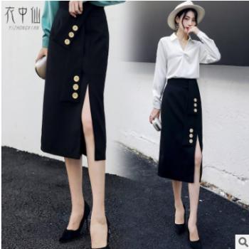 衣中仙2019秋季新款显瘦女装舒适优雅个性气质通勤中裙高腰半身裙