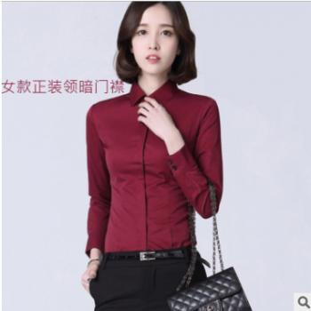 春季白衬衫女长袖韩版女士衬衣防走光修身显瘦职业OL正装工作服