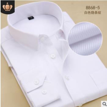37-48码60%棉高档工装职业装男长袖衬衫纯色蓝白色修身韩版绣logo
