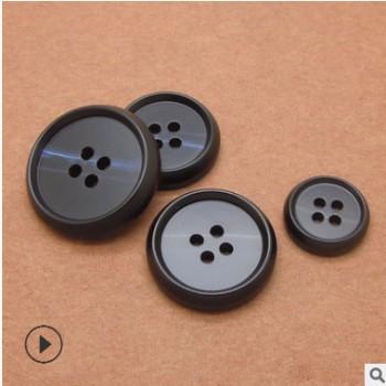 现货圆形树脂纽扣 男士大衣扣子风衣西装西服西裤diy钮扣15-27mm