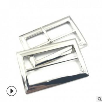 5cm方角实心三档扣 金属日字钎子扣挂镀三档钎子金属腰带链接扣