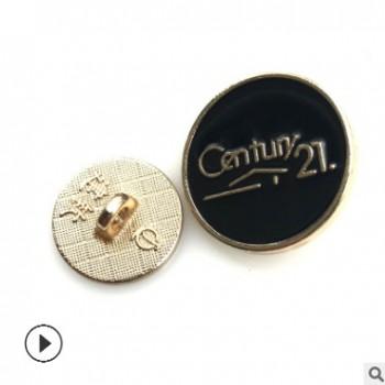 新款西装滴胶金属纽扣 个性定制logo双色锌合金高脚手缝扣子
