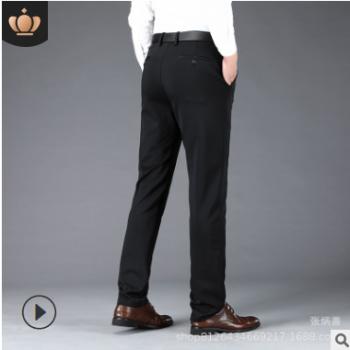 19年秋冬季男士商务休闲西裤高腰弹力男士长裤 黑色直筒舒适男裤