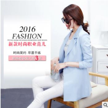 2016春装新款修身显瘦一粒扣中长款小西装外套ol风女装加大码