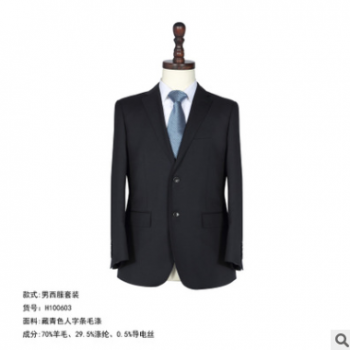 男款西服套装2017新款修身版男士商务西服职业装正装版