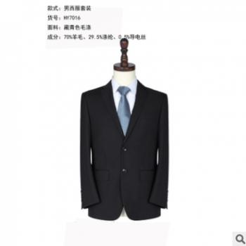 男士西服套装2017春夏新款修身版男士商务西服职业装