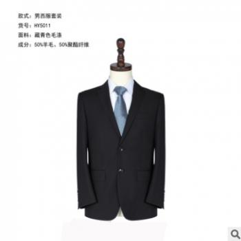 2017新款男士西服套装修身版男士商务西服职业装正装版
