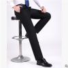 男士西裤春夏款修身直筒商务休闲宽松中青年职业西服正装长裤子