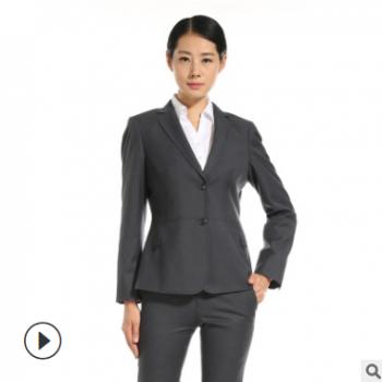 高端团体服装定制职业女套装房地产 物业管理中介西装量身定做