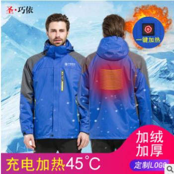 厂家定制可拆卸发热冲锋衣加logo 智能保暖usb电热服冲风衣加热衣