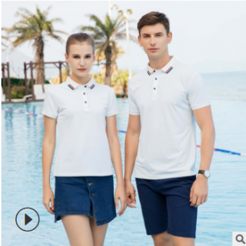 男士polo衫文化衫t恤衫工作服定制 夏季新款广告POLO衫定做印logo