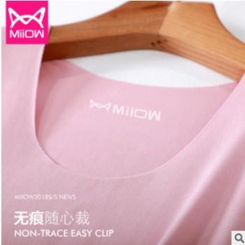 猫人吊带小背心女外穿夏季韩版百搭薄款打底冰丝针织短款无袖上衣