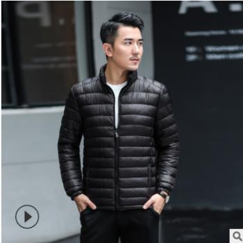 2019年新款式冬季青年男士棉衣韩版轻薄短款棉袄保暖棉服男装外套