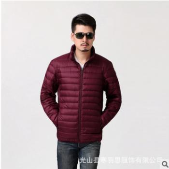 新款男士短款棉衣外套青年男性韩版修身加厚羽绒棉男装潮一件代发