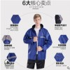 劳保反光雨衣 户外工地执勤防雨成人分体式雨衣雨裤套装 厂家直销