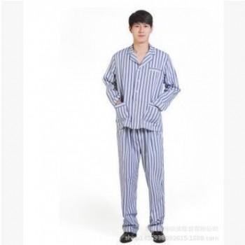 医院专用纯棉病号服 病员服套装长袖 蓝白条患者服装护理服套装