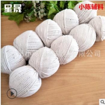 本白三股服装辅料织带开线棉绳 白色环保包芯包边滚边棉绳