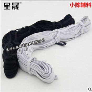 进口高弹丝细松紧带 防滑涤纶捆装松紧带高弹力带多规格可选