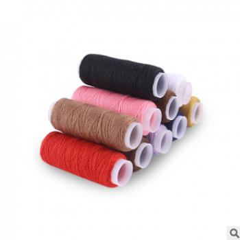 源头厂家便携式家用缝纫机线小卷批发402涤纶手缝线10色线20码
