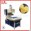 省人式专用圆盘热压机 海绵抛光垫/打蜡垫热压成型专用设备可定制
