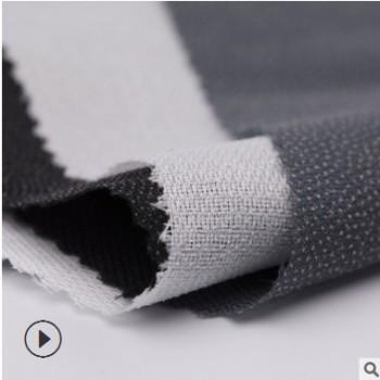 优质热销75D-150D有纺衬服装辅料呢料大衣衬粘合衬布衬粘衬批发