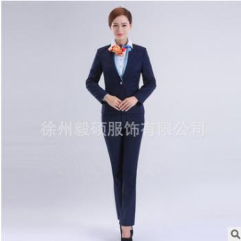 移动工作服职业女套装修身美容院套裤保险酒店工作服空姐制服