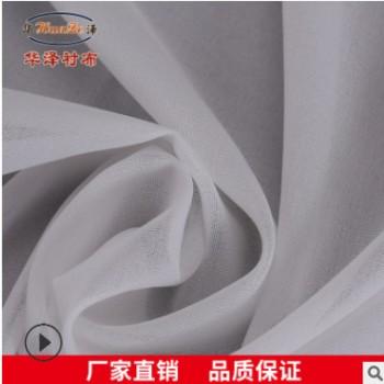 30D黑白1.65门幅衬布 现货服装辅料里布 礼盒内衬双点粘合衬胆布