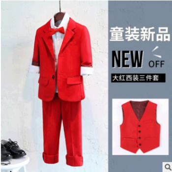 大红色男童西装三件套婚礼花童西装套装可定制一件代发