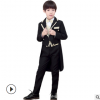 儿童礼服男童燕尾服宝宝西装套装小孩婚礼钢琴表演出服主持人花童